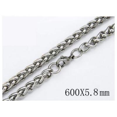 Cadena cordon redondo, unisex, acero quirúrgico inoxidable, calidad, 60cm largo y 5,8mm ancho.